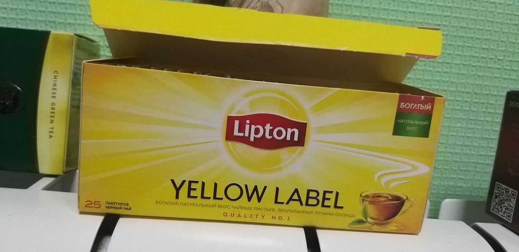 стоимость Чай Lipton Yellow Label черный, 25пак.