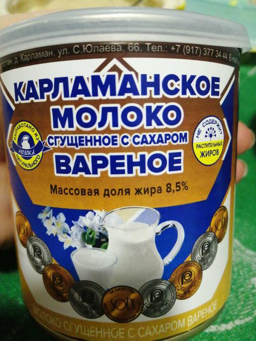 Молоко сгущенное с сахаром вареное, массовая доля жира 8,5%