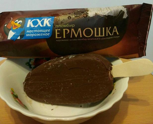Эскимо пломбир ванильный 16% в шоколадной глазури