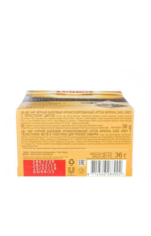 отзыв Lipton Black Tea