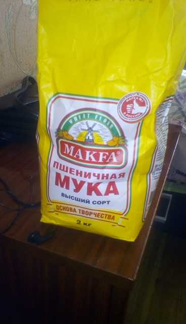 фото12 Мука пшеничная хлебопекарная «MAKFA»
