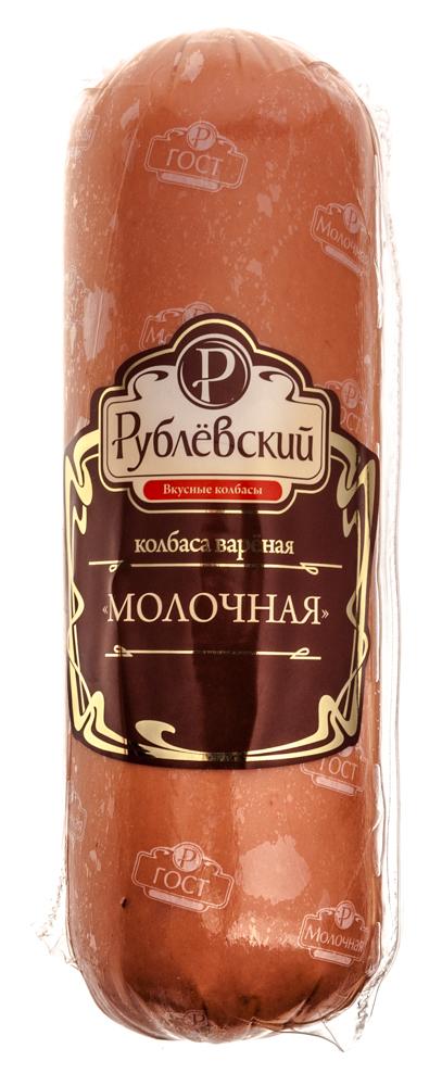 "Колбаса ""Рублёвский"", ""Молочная"""