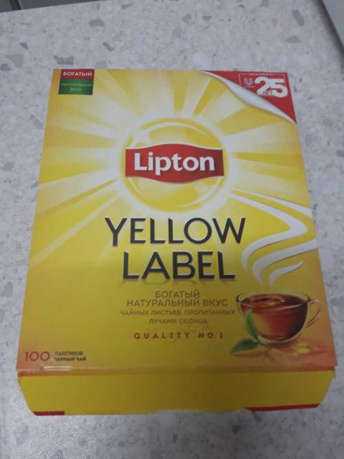 фото1 Чай Lipton Yellow Label черный, 100пак.