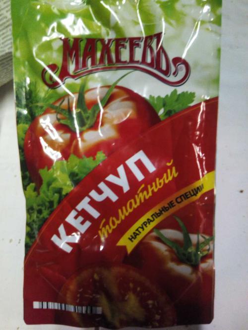 """фото1 Кетчуп """"Махеев"""" томатный. Первая категория."""