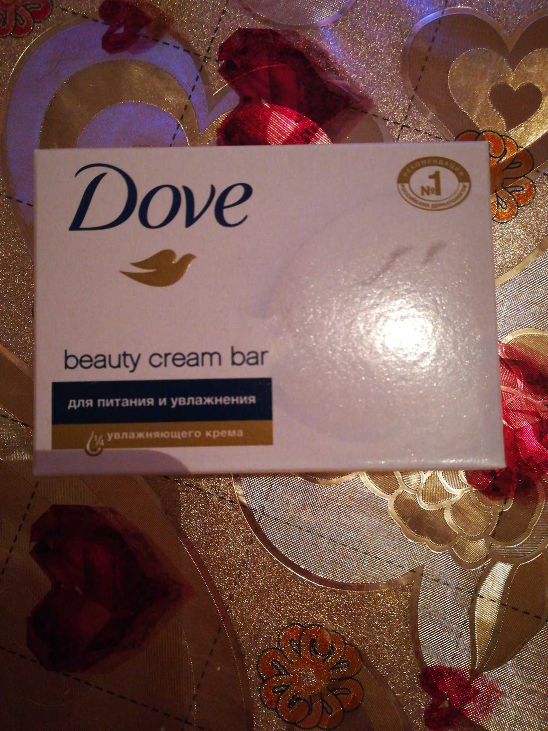 цена Крем-мыло DOVE красота и уход, 135г