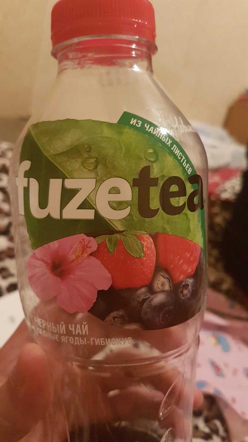 цена fuzetea - чёрный чай. лесные ягоды - гибискус