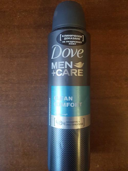 """стоимость Антиперспирант аэрозоль """"Dove men+care"""" Экстразащита+уход, эффективно защищает 48ч, не раздражает кожу, """"Unilever"""", 150мл"""