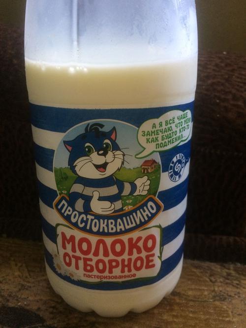 фото38 Молоко Простоквашино, цельное отборное питьевое пастеризованное , 930мл.