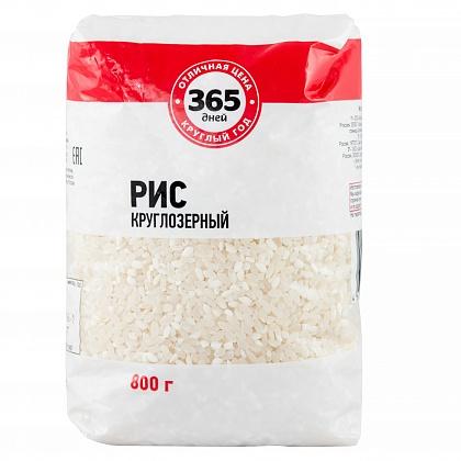 365 ДНЕЙ. Крупа рисовая шлифованная. Рис круглозерный. 2 сорт