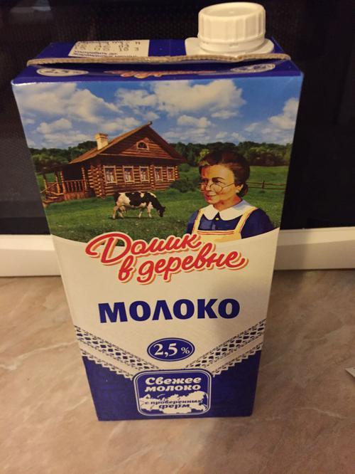 фото11 Молоко ультрапастеризованное 2,5% Домик в деревне