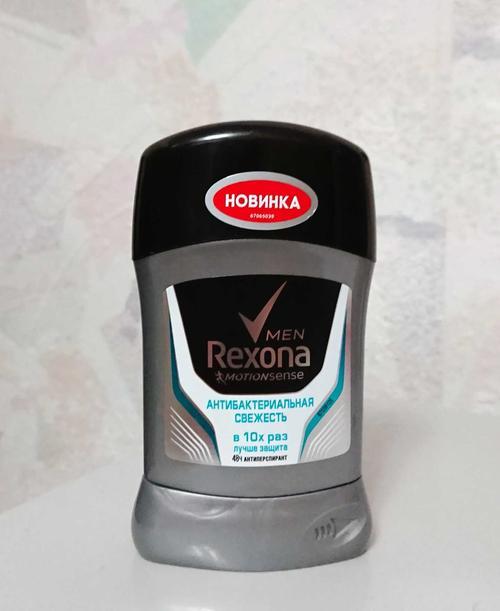 """фото1 Дезодорант-стик """"Rexona Men"""" Антибактериальня свежесть, 50 мл."""