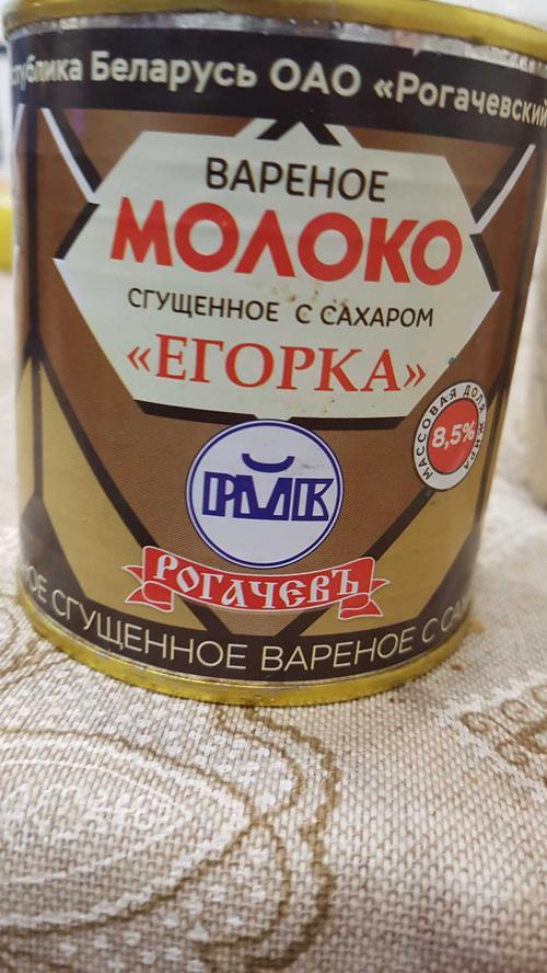 фото Молоко сгущенное цельное вареное с сахаром егорка 8.5% в жб №7 б 360г