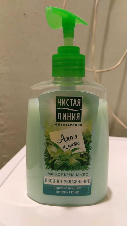 стоимость Мягкое крем-мыло чистая линия интенсивное увлажнение