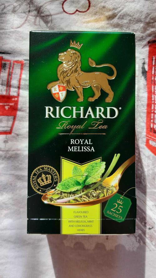 """Чай Richard """"Royal Melissa""""/Ричард """"Роял Мелисса"""" зеленый, байховый, ароматизированный в пакетиках, 25 двухкамерных пакетиков по 1,5г. в сашетах (37,5г пачка)"""
