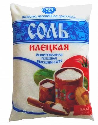 Соль поваренная пищевая йодированная Илецкая