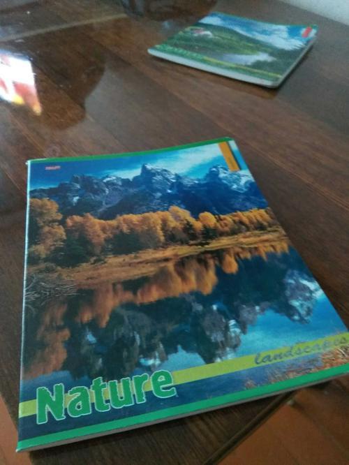 Nature тетрадь 48 лист.
