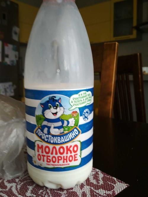 фото3 Молоко Простоквашино, цельное отборное питьевое пастеризованное , 930мл.