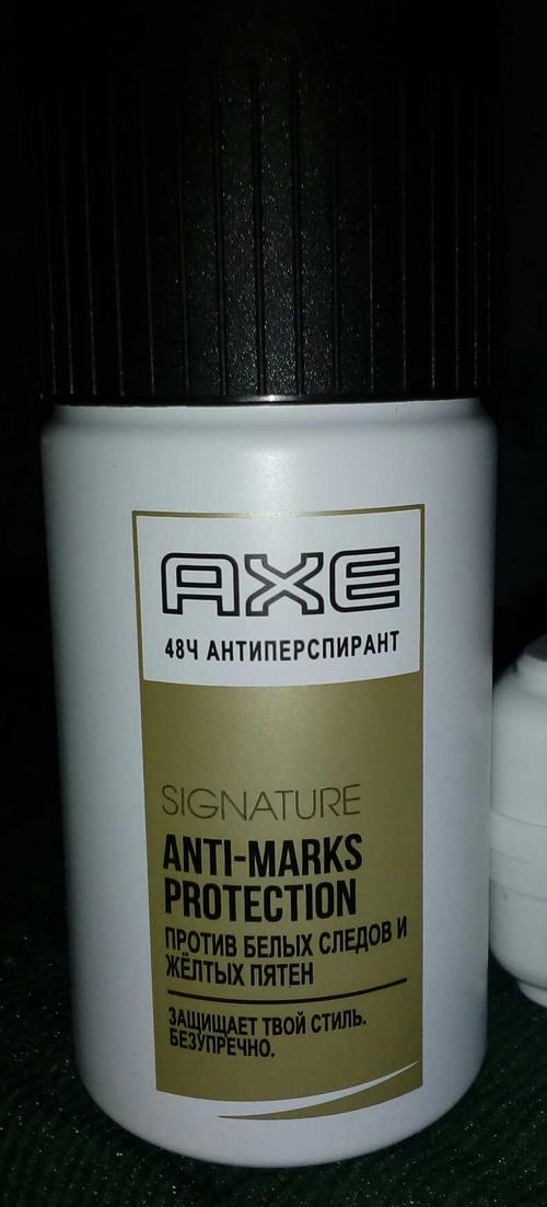 Axe Signature. Anti-Marks Protection