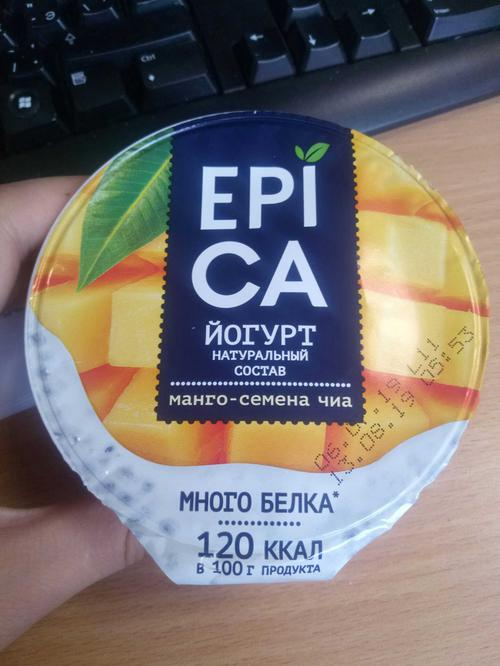 эпика манго семена чиа