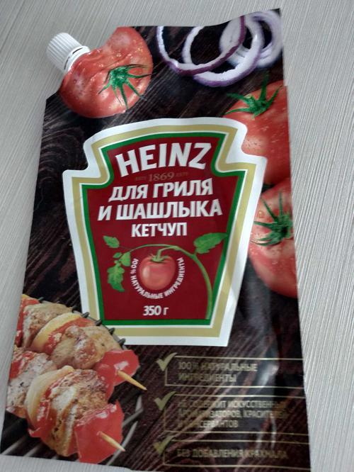 цена Кетчуп для гриля и шашлыка.