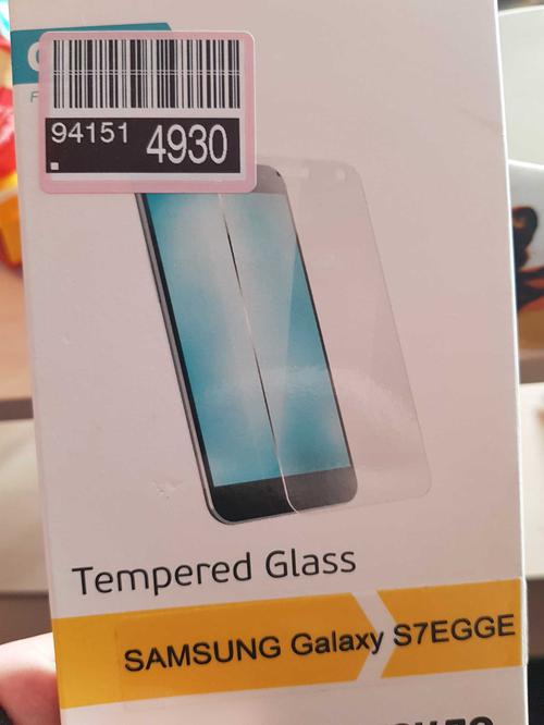защитное стекло ogsm015