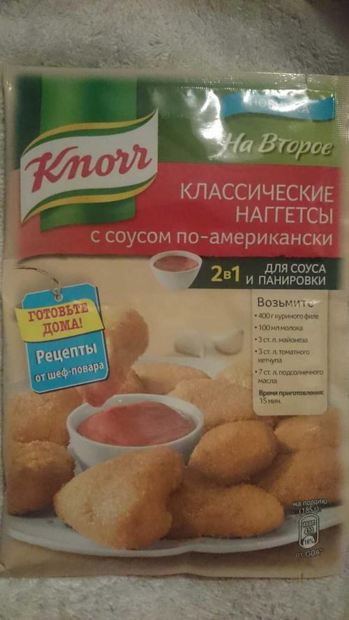 описание Приправа Knorr на второе.класс.наггетсы/соус по-америк.49г