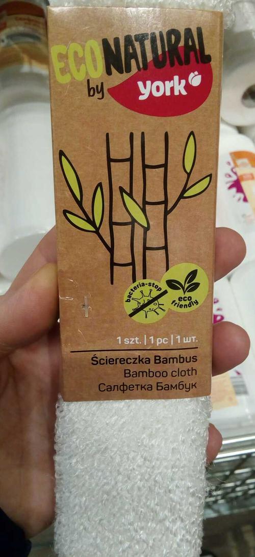 Салфетка эко бамбук