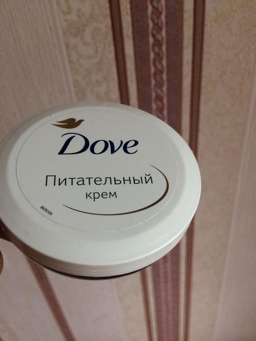 фото1 Dove крем интенсивный, 75мл