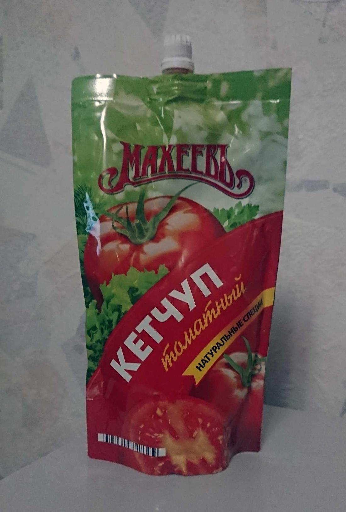 """фото3 Кетчуп """"Махеев"""" томатный. Первая категория."""