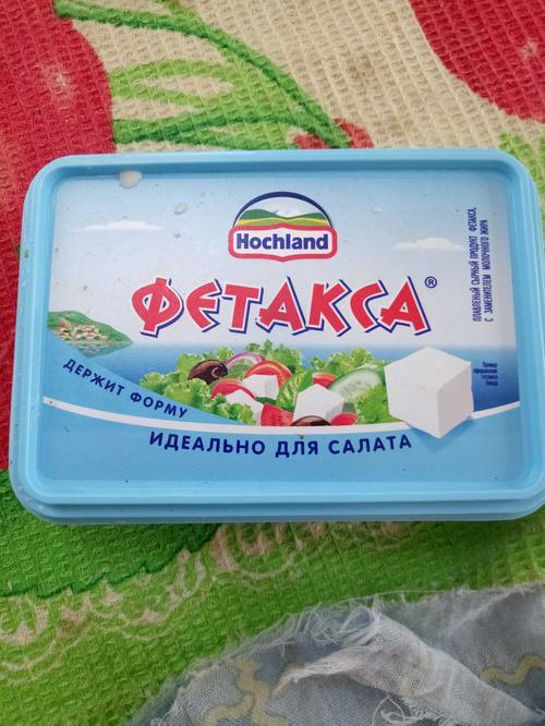 "цена Сырный продукт ""Фетакса"" 60%"