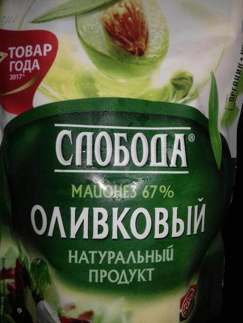 """фото12 Майонез """"Слобода"""" оливковый 67%, 400мл"""