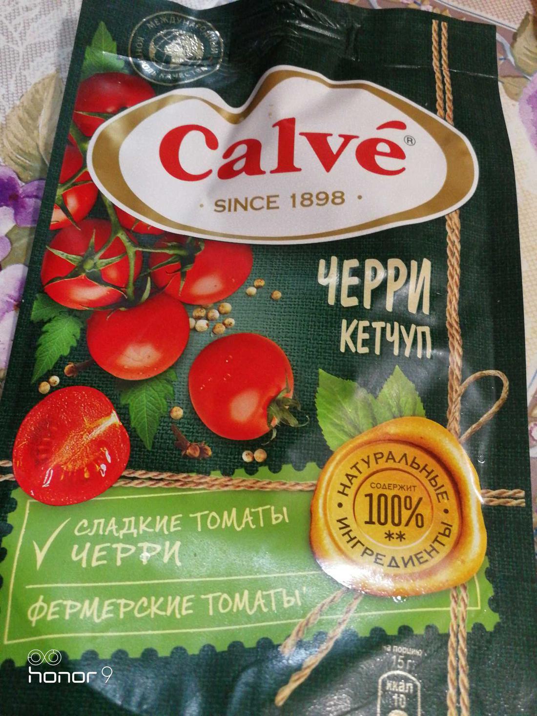 фото Calve кетчуп с помидорами Черри 350 г.