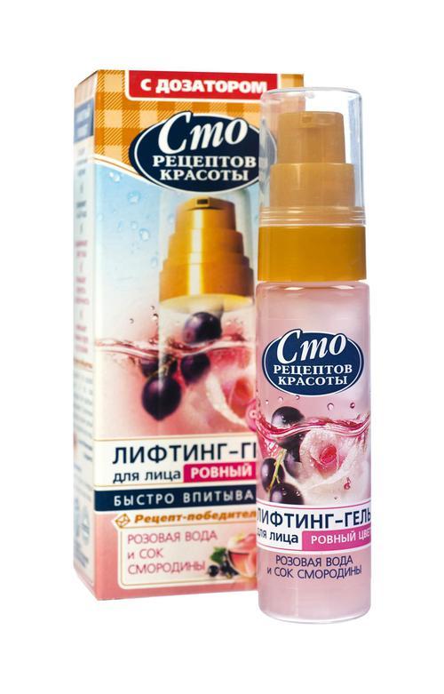 """стоимость Гель для лица """"розовая вода и сок смородины"""" сто рецептов красоты"""
