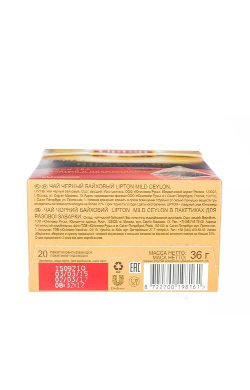 цена Чай чёрный Lipton Mild Celon байховый цейлонский, 20пак.