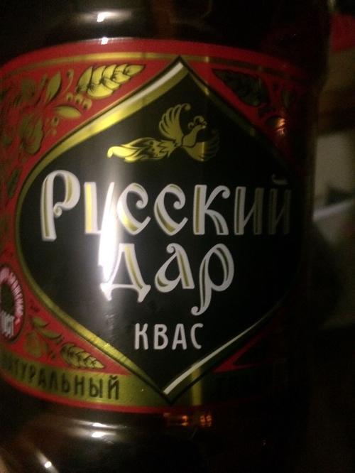 фото4 Квас Русский дар, Традиционный