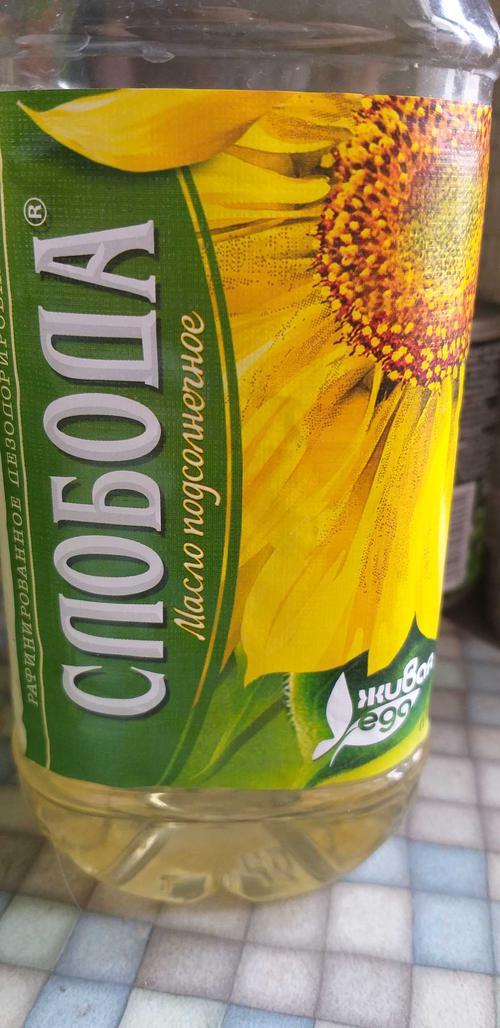 фото6 Масло подсолнечное Слобода рафинированное дезодорированное, 1л.