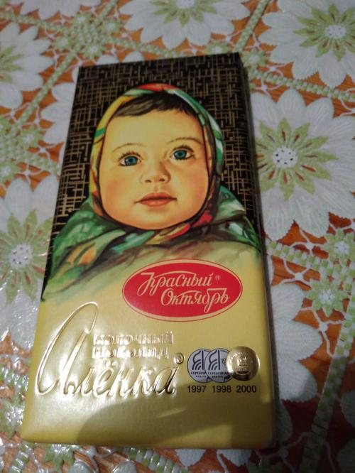 "цена Шоколад ""Аленка"" молочный, 100гр."