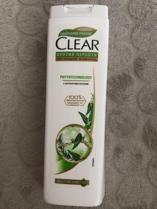 стоимость Clear vita ABE