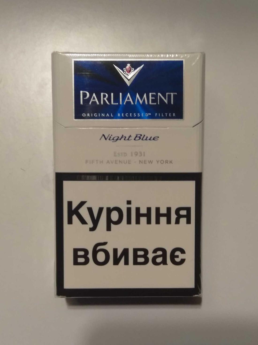 Купить сигареты парламент найт блю приравнивающий вейпы и кальяны к табачным изделиям