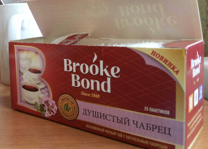 фото2 Чай Brooke Bond душистый чабрец