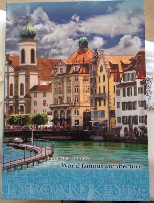 Book (ISBN: 5378208246)