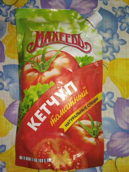 """фото4 Кетчуп """"Махеев"""" томатный. Первая категория."""