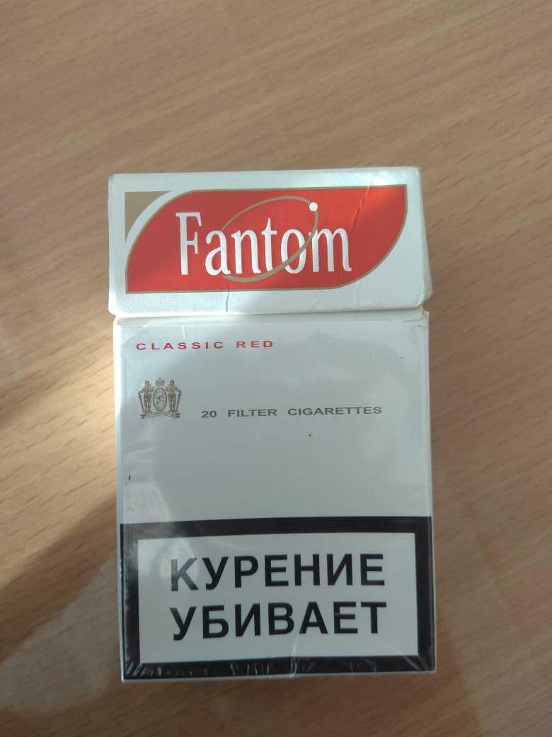 Сигареты fantom купить табак оптом от производителя в краснодаре