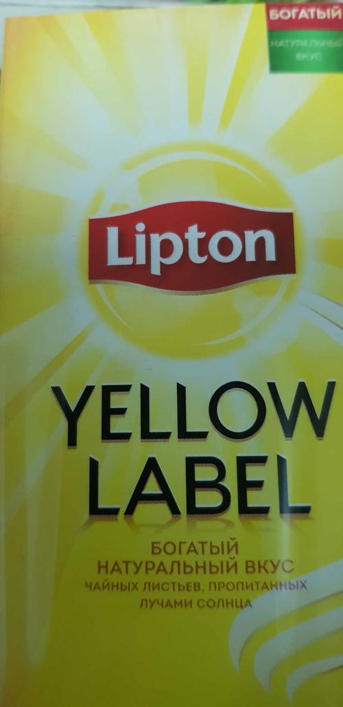 фото20 Чай Lipton Yellow Label черный, 25пак.