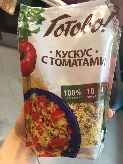 """Кускус с томатами """"Готово"""""""