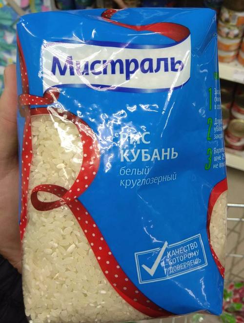 """фото1 Мистраль. Крупа рисовая фасованная. Белый круглозерный рис """"КУБАНЬ"""". Первый сорт"""