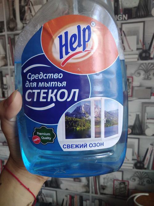 отзыв Средство для мытья окон, стекол, зеркал Help Plus