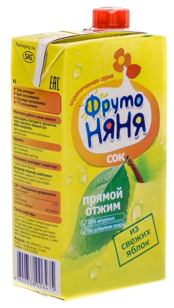 Сок яблочный прямого отжима неосветленный для питания детей дошкольного и школьного возраста