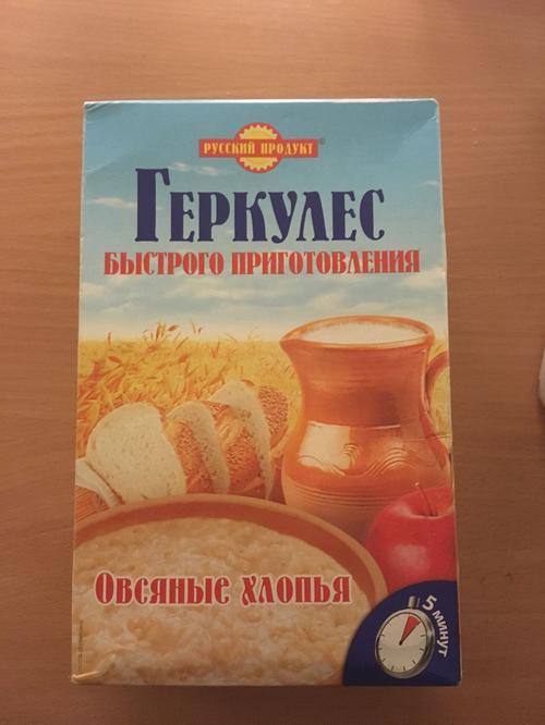отзыв Геркулес быстрого приготовления тм «Русский Продукт», 420 г.