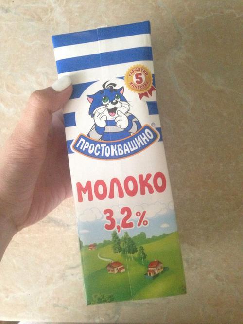 фото5 Молоко Простоквашино 3,2% ультрапастеризованное